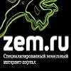 Banner_zem