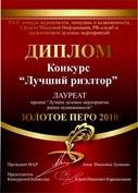 Diplom_Konkurs