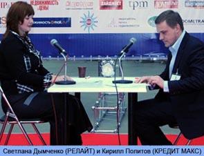 Dumchenko_Politov_Sait_1