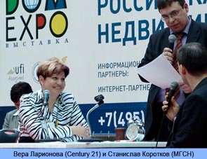 Larionova_Korotkov_Sait_1
