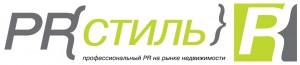 logo PR-stil