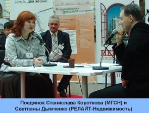 Korotkov_Dimchenko