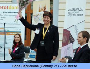 Larionova_2