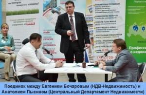 Pisin_Bocharov