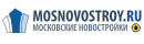Mosnovostroy_130x40