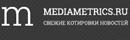 Mediametrics